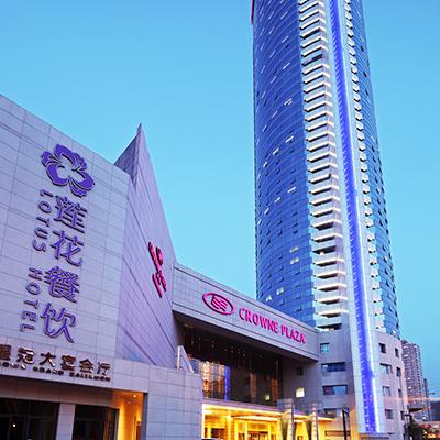 西安皇冠假日酒店