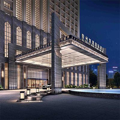 贵州凯晟国际酒店